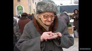 бабушка в нищете